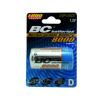 újratölthetö 1,2V góliát   elemek BCR20/8000/2BP